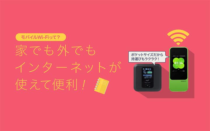 株式会社ベネフィットジャパンのMVNO掲載実績 バーンコンサルティング