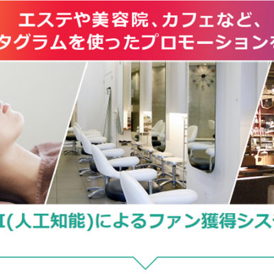 Limjapanの代理店募集