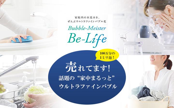 株式会社絆ジャパン バーンコンサルティングソリューショングループ株式会社